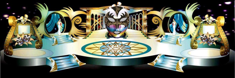 Mask Stage Design